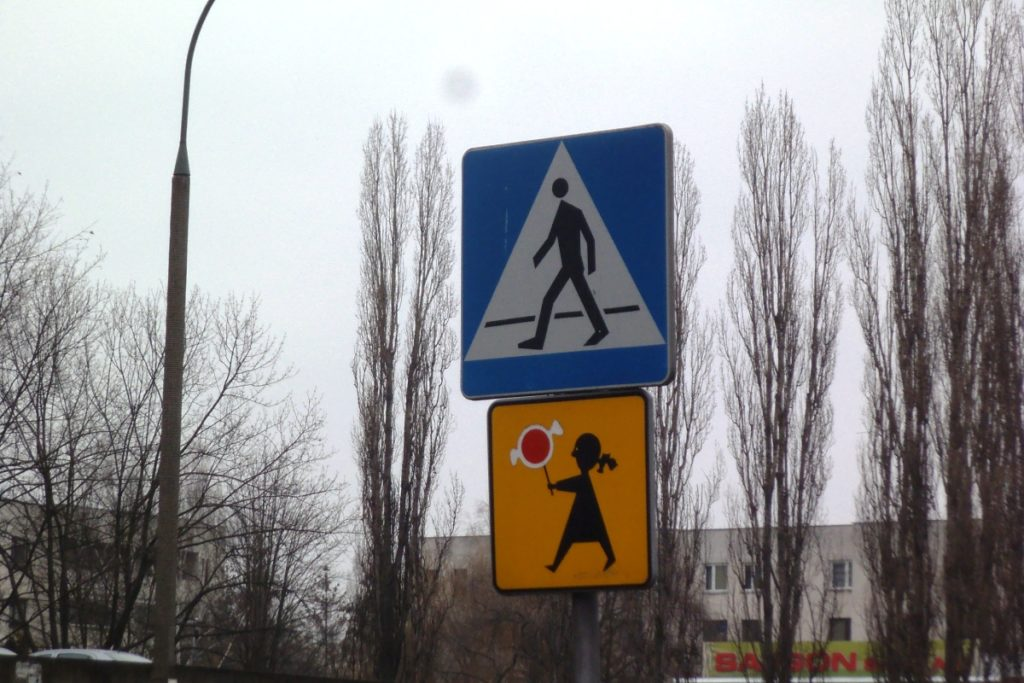 """Przejście dla pieszych, """"Agatka"""""""